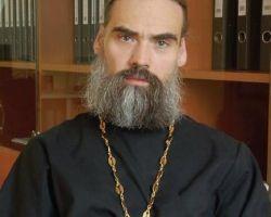 Диссертация Давыденкова Олега Викторовича (протоиерея)