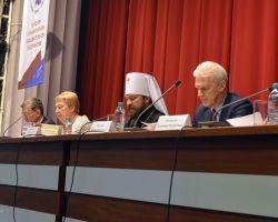 В Москве проходит первая Всероссийская научная конференция «Теология в гуманитарном образовательном пространстве»