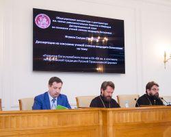 Кандидатский диссертационный совет ОЦАД провел защиты двух диссертаций
