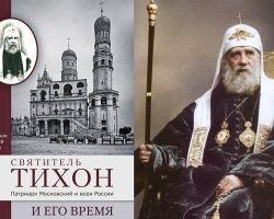 В издательстве «Познание» вышла книга священника Димитрия Сафонова