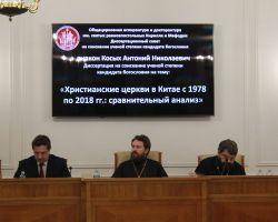 В Кандидатском диссертационном совете ОЦАД состоялись защиты двух кандидатских диссертаций