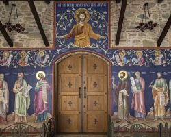 Вышел в свет первый том учебника по патрологии для духовных семинарий
