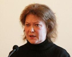 Вдовина Галина Владимировна