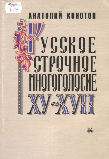 b_1200_530_16777215_00_images_bibliothek_20190318_book_2_1.jpg
