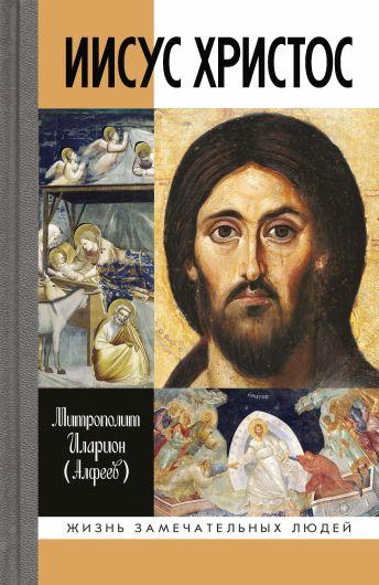 b_1200_530_16777215_00_images_units_Poznanie_books_Eskiz_1.jpg