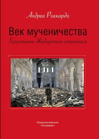 b_1200_530_16777215_00_images_units_Poznanie_books_ricardi.jpg